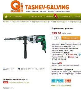 Tashev_s