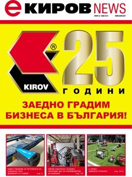 EKN33s