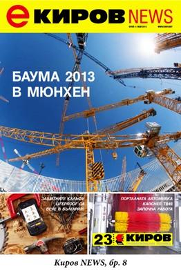 Kirov-news-8