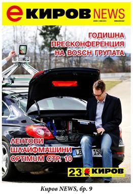 Kirov-news-9