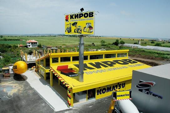 Kirov4
