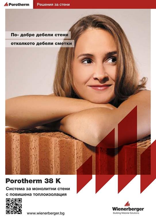 Porotherm3