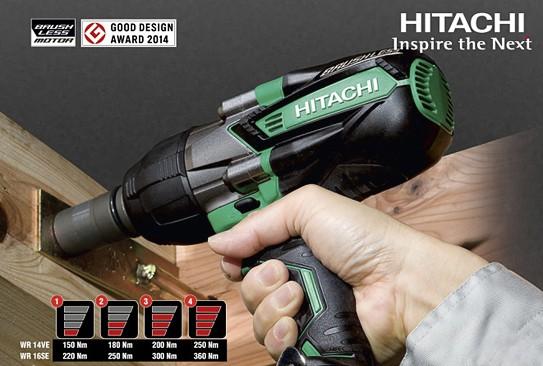 Hitachi1