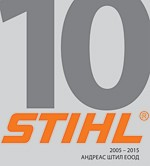 Stihl10_1a