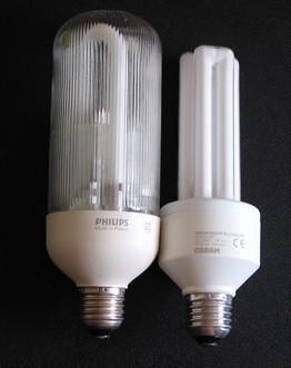 lamp1S