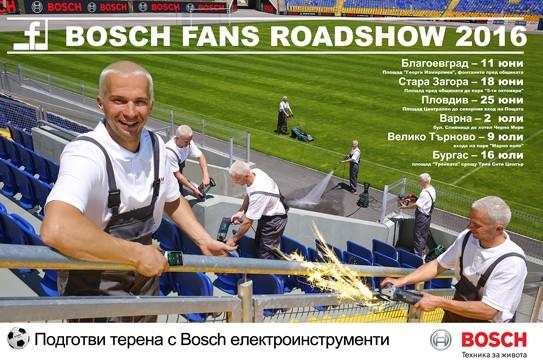 Plakat_roadshow_s