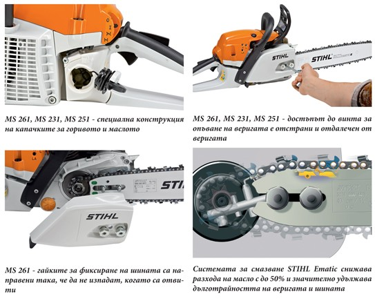 Stihl 261 parts diagram massey ferguson 261 parts diagram - Stihl ms 261 ...